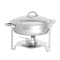 Rental store for ROUND CHAFING DISH in Nashville TN
